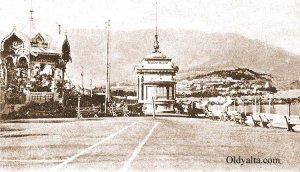 Площадка для лаун-тенниса въ Александровскомъ сквере