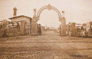 Въездныя ворота в именiе Ливадiя