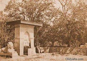 Декоративный фонтанъ в имении Ливадiя