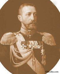 Великiй Князь Константинъ Константиновичъ