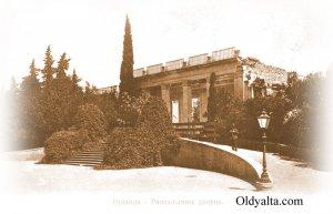 Видъ на развалины дворца