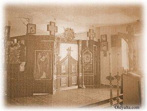 Домовый храм Ялтинского отделения Леснинского монастыря