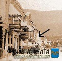 Почтово-телеграфная контора въ  переулке между гост. «Францiя» и аптекой Левентона.