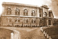 Пансион при Александровской гимназiи