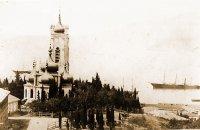 Храмъ Иоанна Златоуста