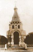 Часовня Св. Николая, 1896 г.