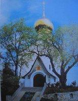 Церковь Святого Николая Чудотворца в п. Массандра