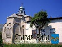 Церковь Святой Нины в п. Гаспра
