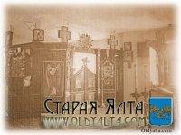 Домовый храм убежища Леснинского монастыря