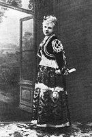 Эмилия Татаринова на сцене