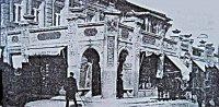 Дом отца Аллы Назимовой на Набережной