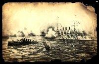И. П. Федоров-Керченский. «Бой крейсера «Варяг» и канонерской лодки «Кореец» с японцами