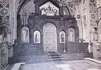 Внутренний вид Форосской церкви