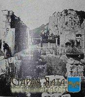 Развалины старого дворца в Ореанде