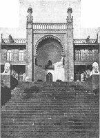 Дворец в Алупке. Альгамбра