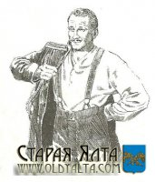 Начальник дворцовой охраны Спиридонов