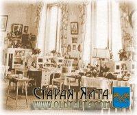 Комната для занятiй старшихъ Великихъ Княженъ