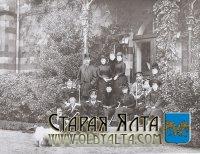 Семья Александра II. Фото И.Г. Ностица