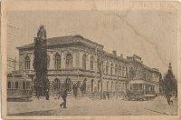 Мариинская гимназия в Одессе