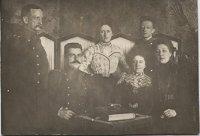Семья Защук