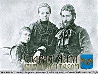 В. Кобылянский и сестры Цветаевы