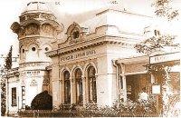 Крымский горный клуб, 1901 год