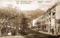Бульварная улица. 1906 г.