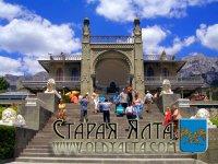 Делегация съезда судей в Воронцовском дворце