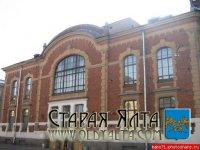Народный дом графини Паниной в Петербурге