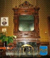 Интерьер дома кн. Гагариной
