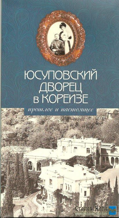 LES YOUSSOUPOV - Página 17 1446480386_2